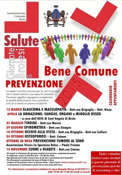 http://www.scomunicando.it/notizie/wp-content/uploads/2015/05/Brolo-salute-bene-comune-2015-e1430743539908.jpg